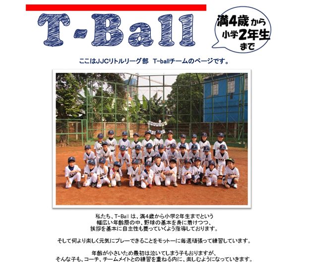 tball1